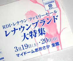 11-03-21-1.jpg